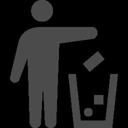 ゴミは原則すべて持ち帰ります。