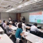 【静岡Googleマイビジネスセミナー】ちょこっとアフター6勉強会【B-nest様主催】
