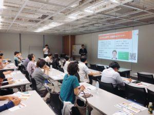 Googleマイビジネス(MEO対策)のセミナー開催風景
